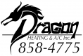 Dragon_Logo(W)